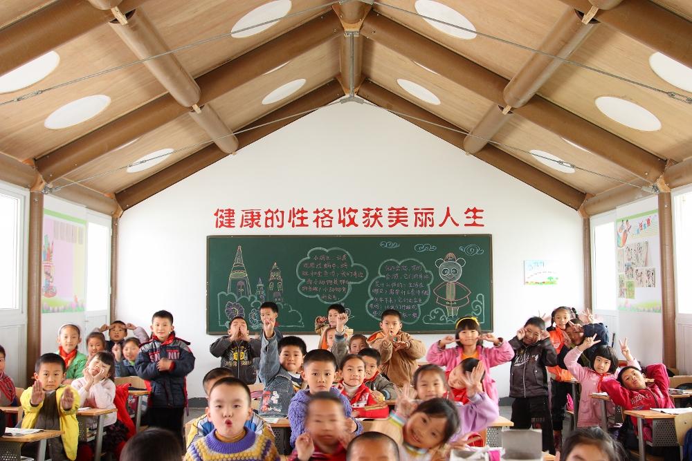 Escola temporária em Chengdu, China